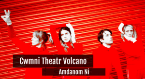 About Volcano Theatre